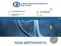 ФГБУ «ВГНКИ» - http://www.kdcvgnki.ru – реализован на cms Bitrix