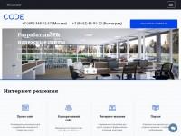 Web студия CODE - https://wecode.ru – реализован на cms Bitrix