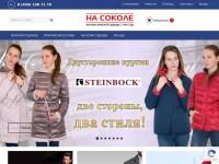 На Соколе - магазин мужской одежды - http://nasokole.com – реализован на cms Bitrix