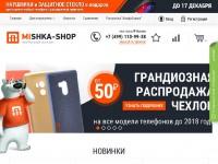 Официальный магазин продукции Xiaomi в России - https://mishka-shop.com - реализован на cms Bitrix