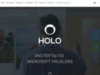 ЭКСПЕРТЫ ПО MICROSOFT HOLOLENS. - https://holo.group - реализован на cms Bitrix