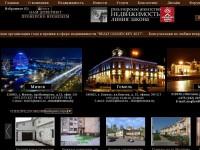 Агентство недвижимости – Недвижимость линия закона - http://domina.by - реализован на cms Bitrix
