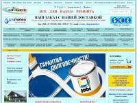Доработка сайта - http://ed.v1se.ru/ - Битрикс