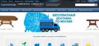 Доработка сайта - kupimebel.ru - Битрикс