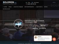 Деловой клуб, SOLOMON.help, Федерация еврейских общин - https://solomon.help - реализован на cms Bitrix