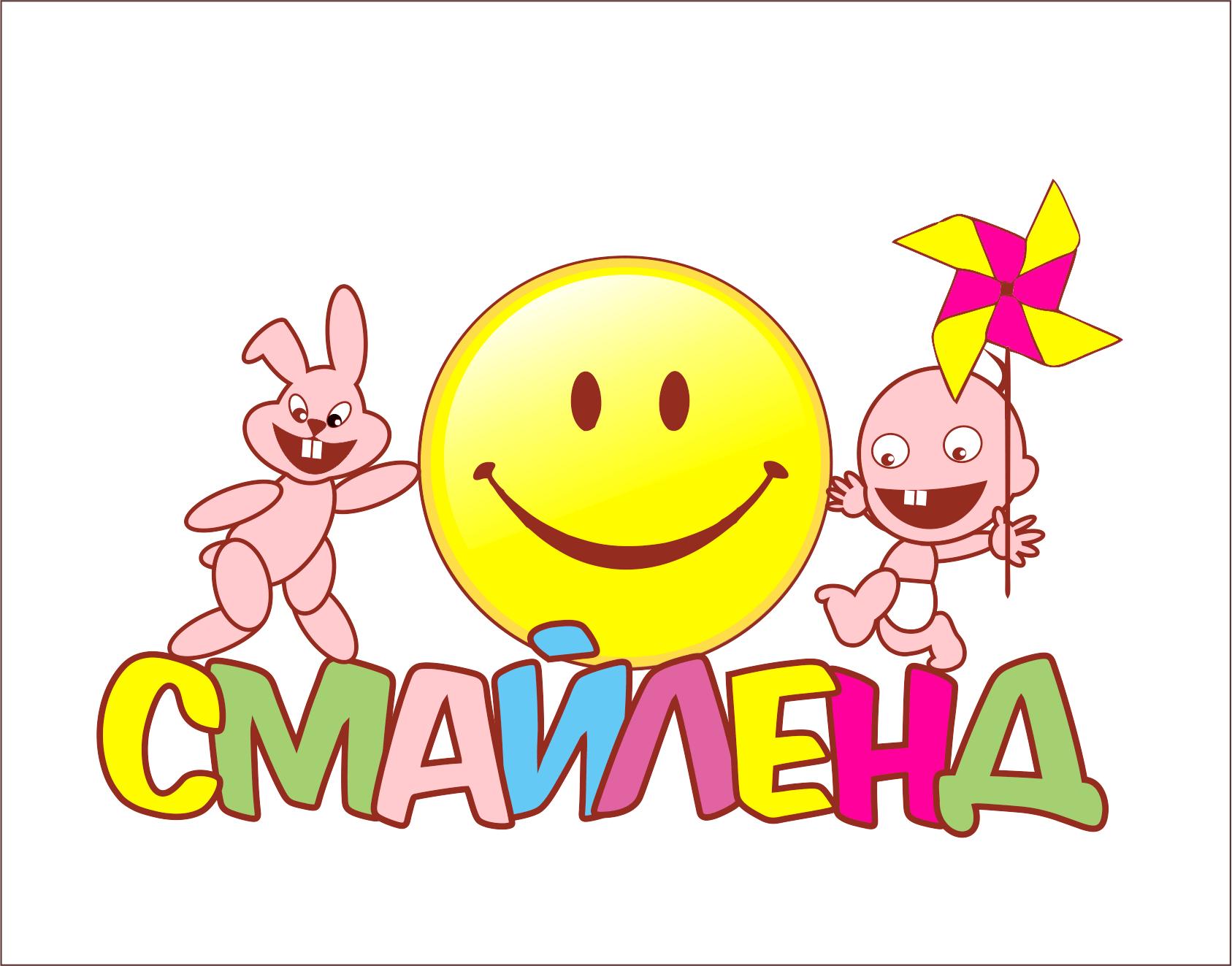 Логотип, стиль для детского игрового центра. фото f_6555a449a2635e9d.png