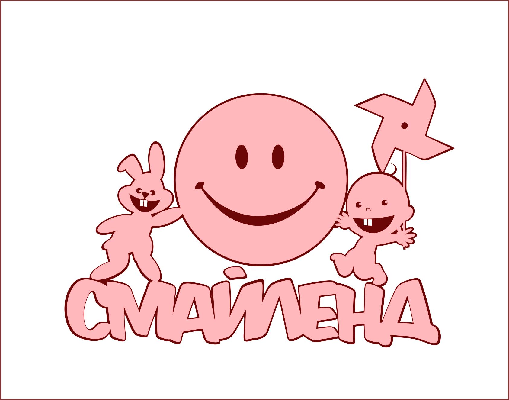 Логотип, стиль для детского игрового центра. фото f_9595a449a36a2938.png