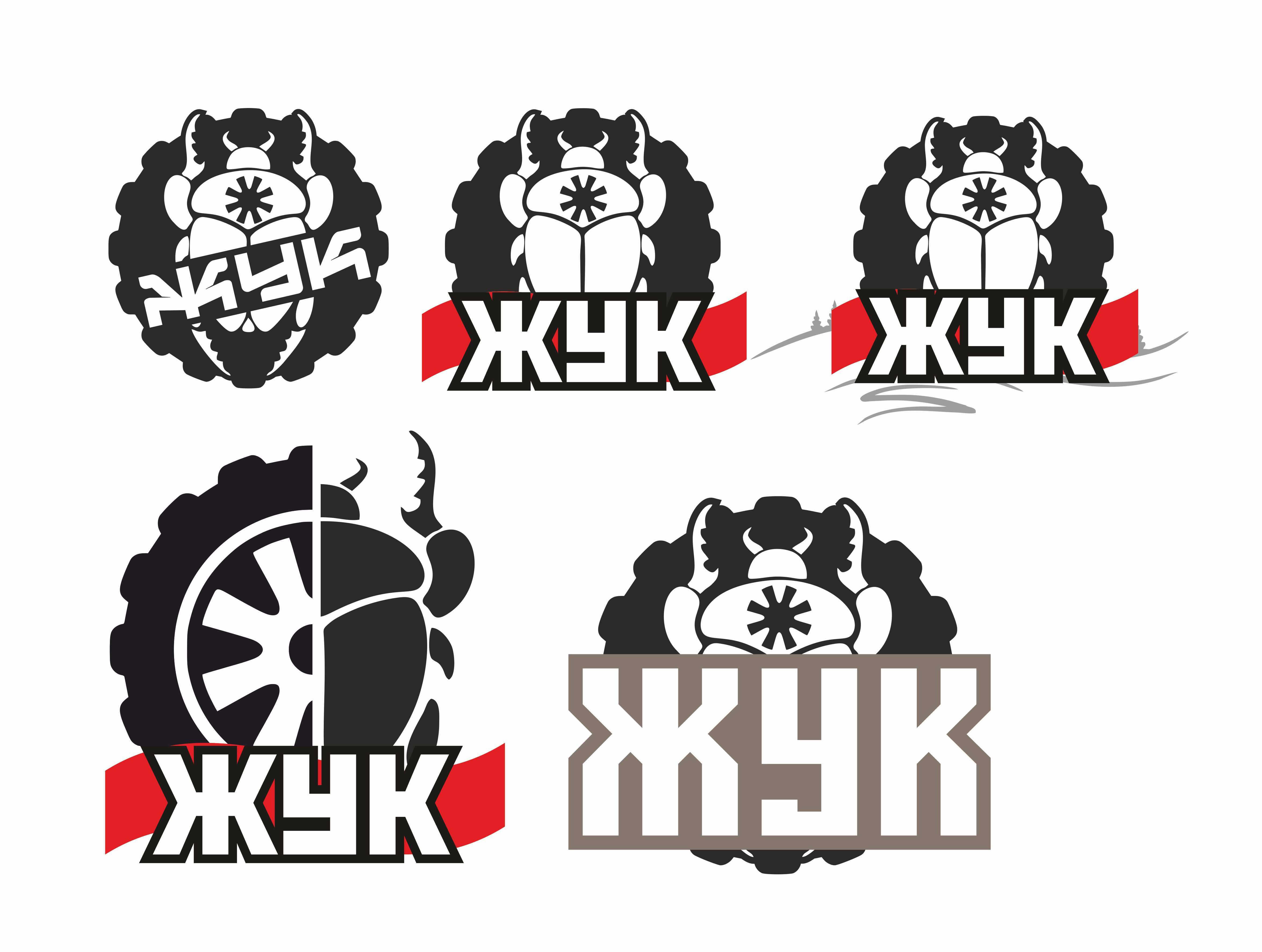 Нужен логотип (эмблема) для самодельного квадроцикла фото f_3605b0411a555d8b.jpg
