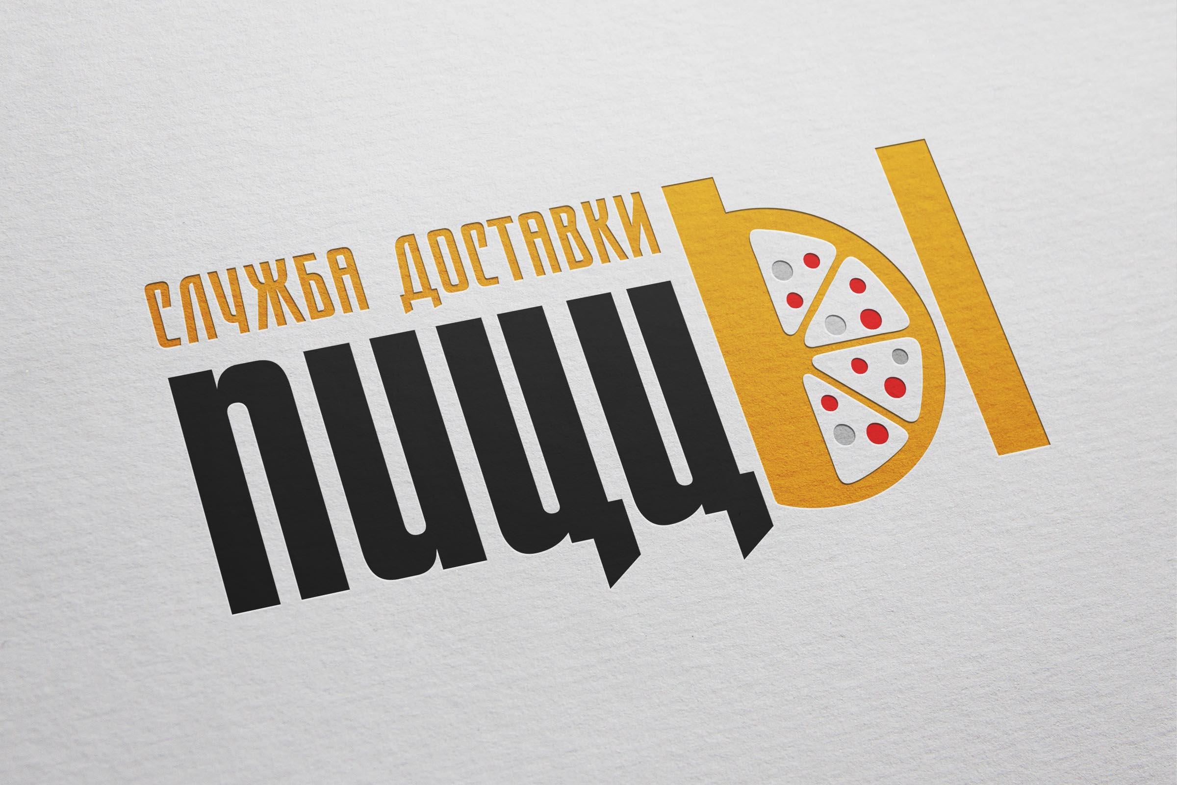 Разыскивается дизайнер для разработки лого службы доставки фото f_7435c360ecec43ba.jpg