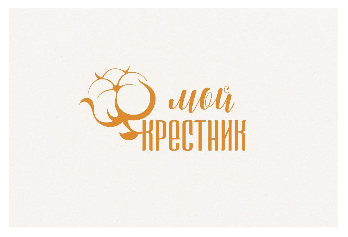 Логотип для крестильной одежды(детской). фото f_5015d53a46af2057.jpg