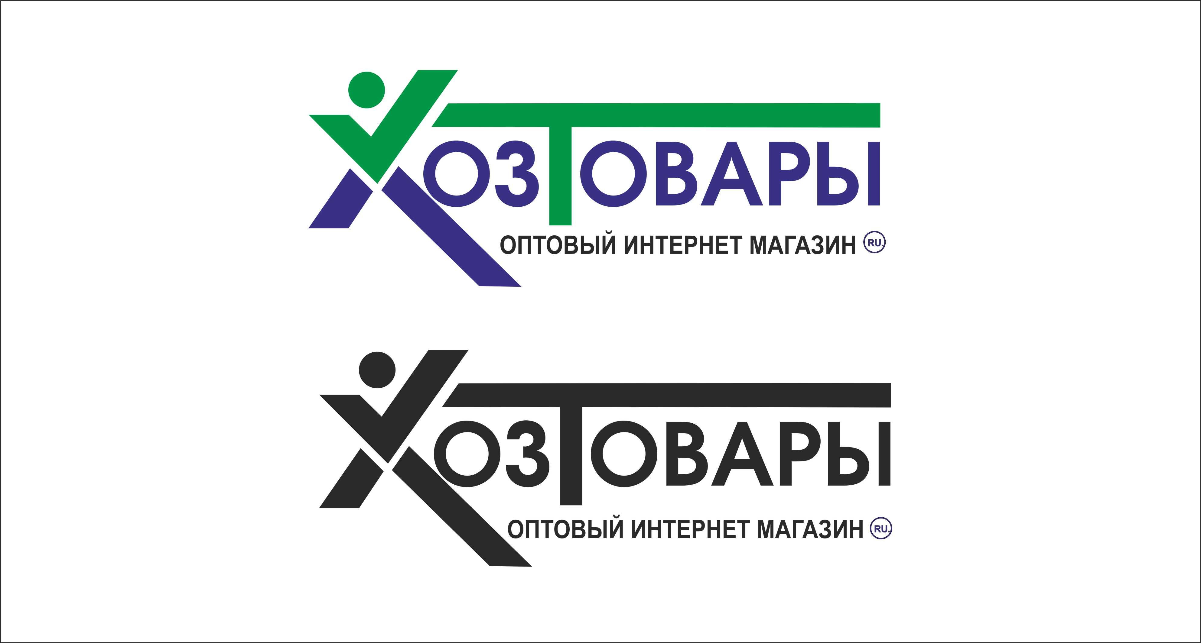Разработка логотипа для оптового интернет-магазина «Хозтовары.ру» фото f_2316073155c7eedc.jpg