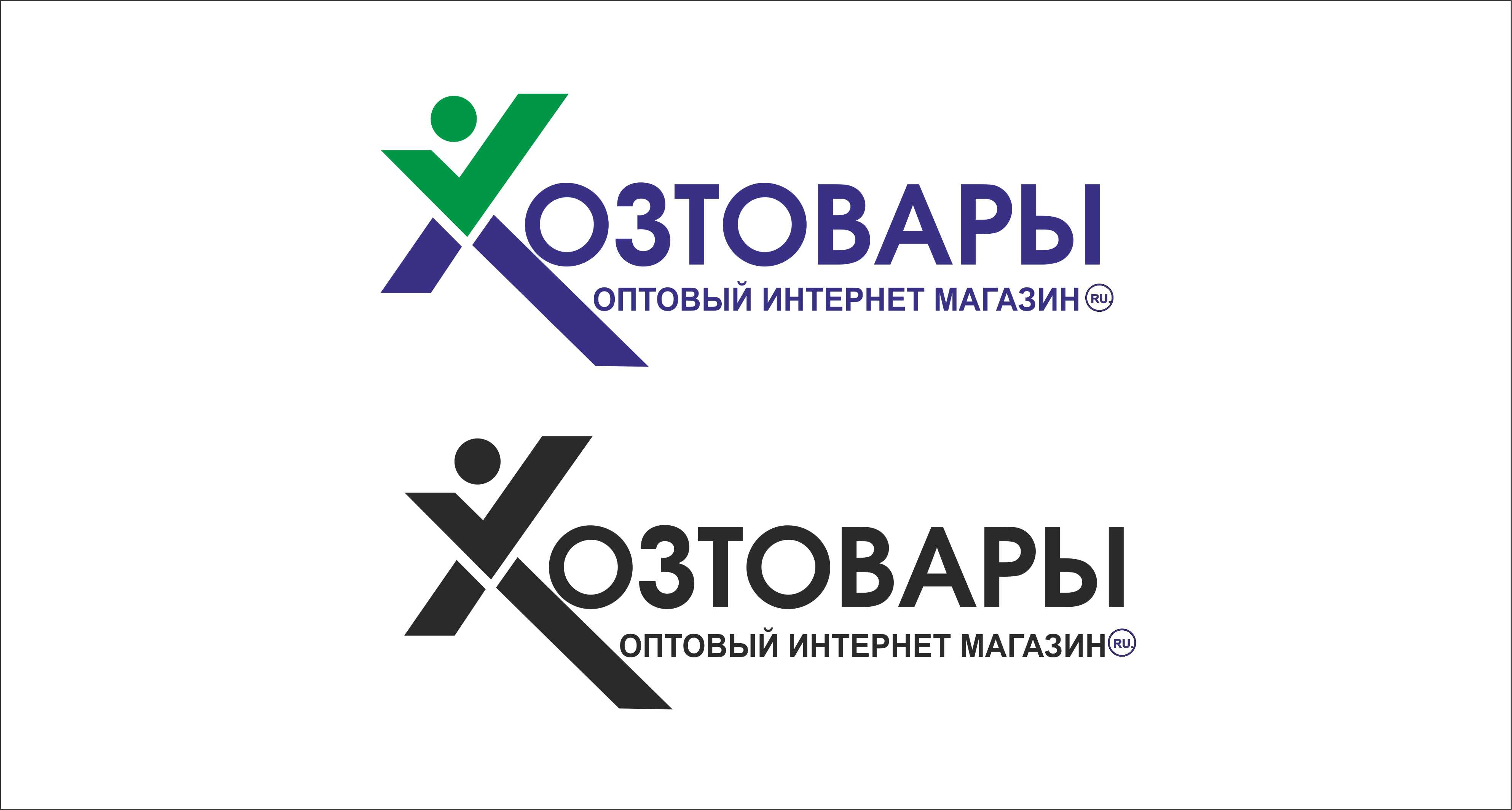 Разработка логотипа для оптового интернет-магазина «Хозтовары.ру» фото f_26560731553a31db.jpg