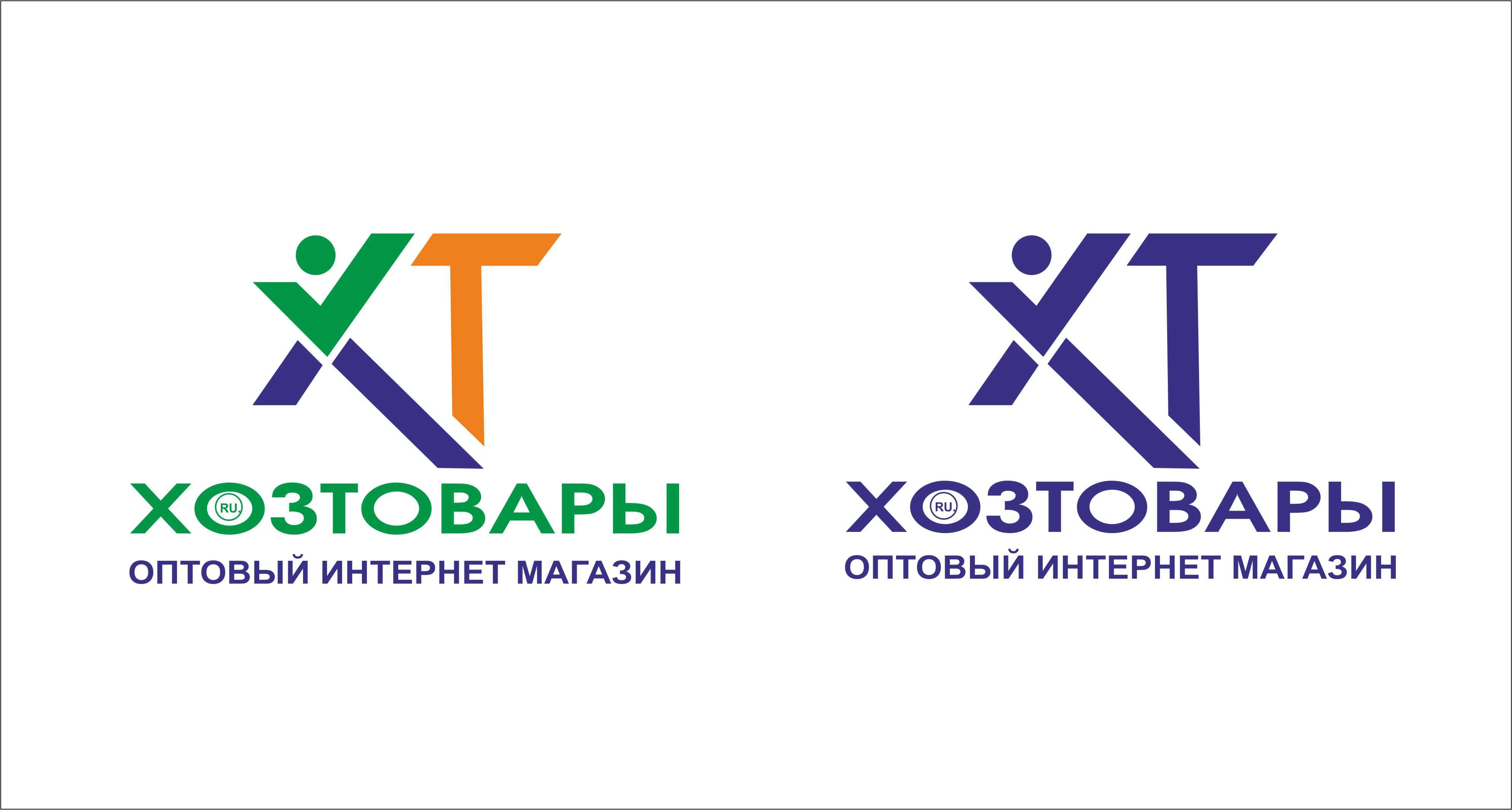 Разработка логотипа для оптового интернет-магазина «Хозтовары.ру» фото f_86560731568b0b6e.jpg