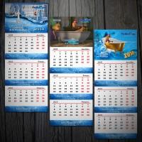 Квартальный календарь РЕМОСАН