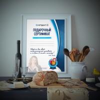 Подарочный сертификат «СТОМАТОЛОГИЯ АТДЕНТ»