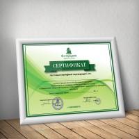 Сертификат «Фитородник»