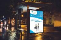 Светокороб «Стоматология»