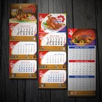 Квартальный Календарь Саянский Бройлер