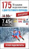 Комплект Банеров «TelePark» для Яндекс Директ