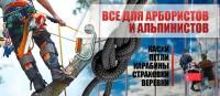 Банер для сайта alpnevashop.ru