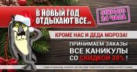 Банер для сайта booksmoscow.ru