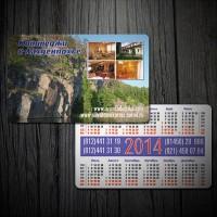 Карманный календарик Котеджи, формат 100х70