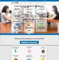Главная страница Votbox.ru
