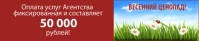 Флеш Банер для Агентства Недвижимости, 730х150