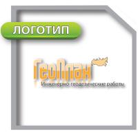 Логотип Геоплан