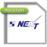"""Логотип """"Next"""""""