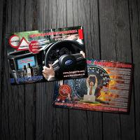 Флаер БиоВода, формат А5, 4+4