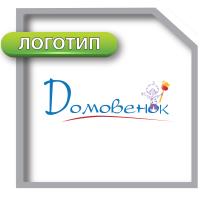 """Логотип """"Домовенок"""""""