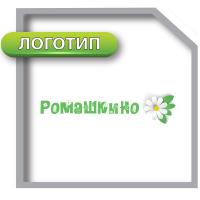 """Логотип """"Ромашкино"""""""