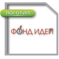 "Логотип ""Фонд Идей"""