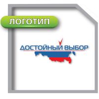 """Логотип """"достойный Выбор"""""""