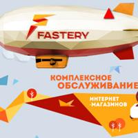 Презентация сервиса Fastery.ru