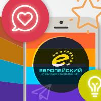ТРЦ «Европейский» презентация приложения
