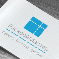 Презентация и логотип для облачного сервиса