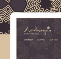 Arabesque aviation consulting