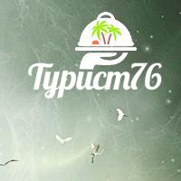 Логотип и коллаж для туристической компании