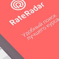 RateRadar - Поиск лучшего курса обмена