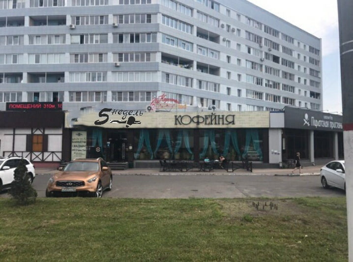 Логотип для кафе фото f_25259af92c86909d.jpg