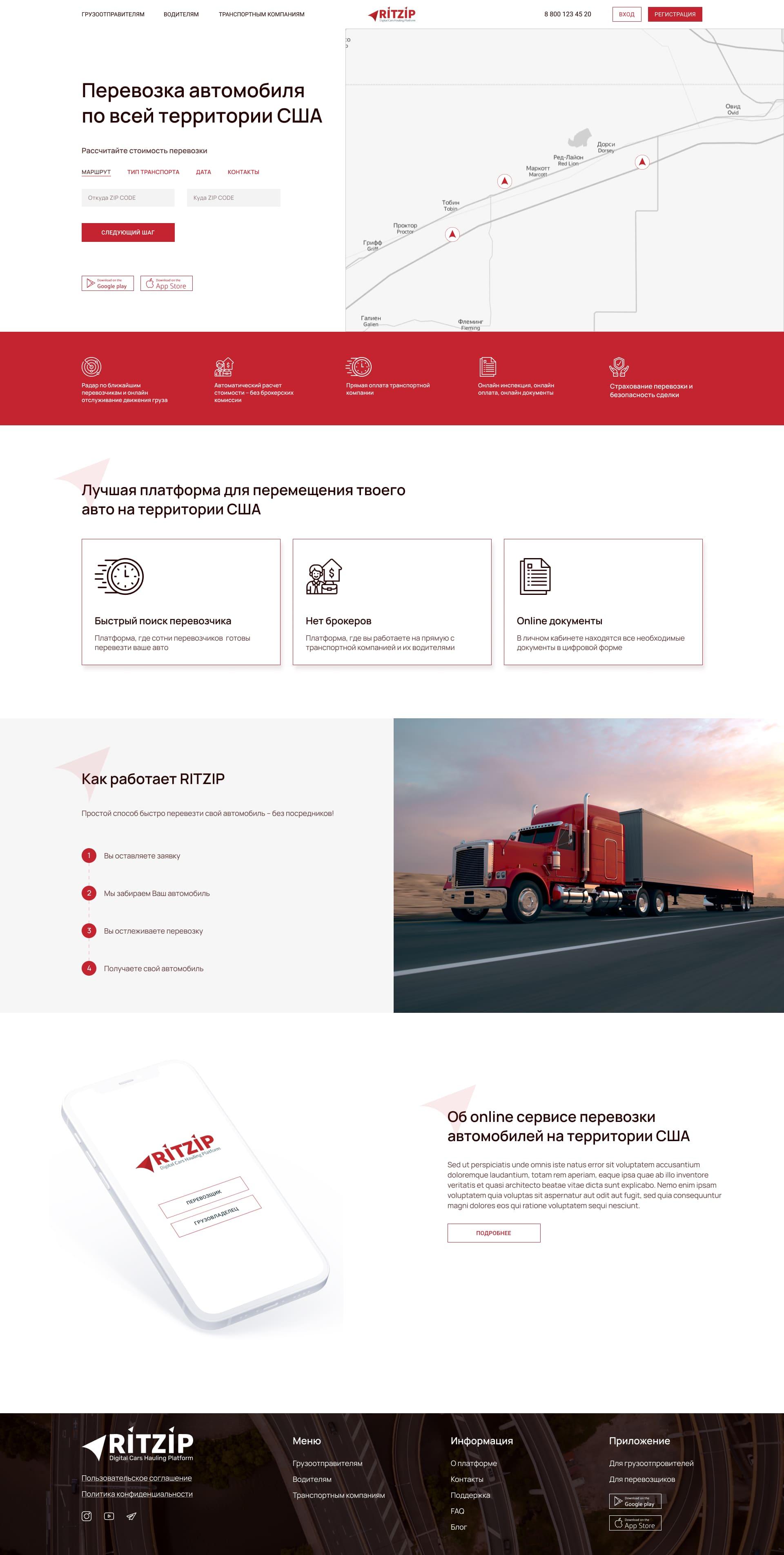 Дизайн сайта - автоперевозка авто в США -car hauling фото f_913608026be9c4ce.jpg