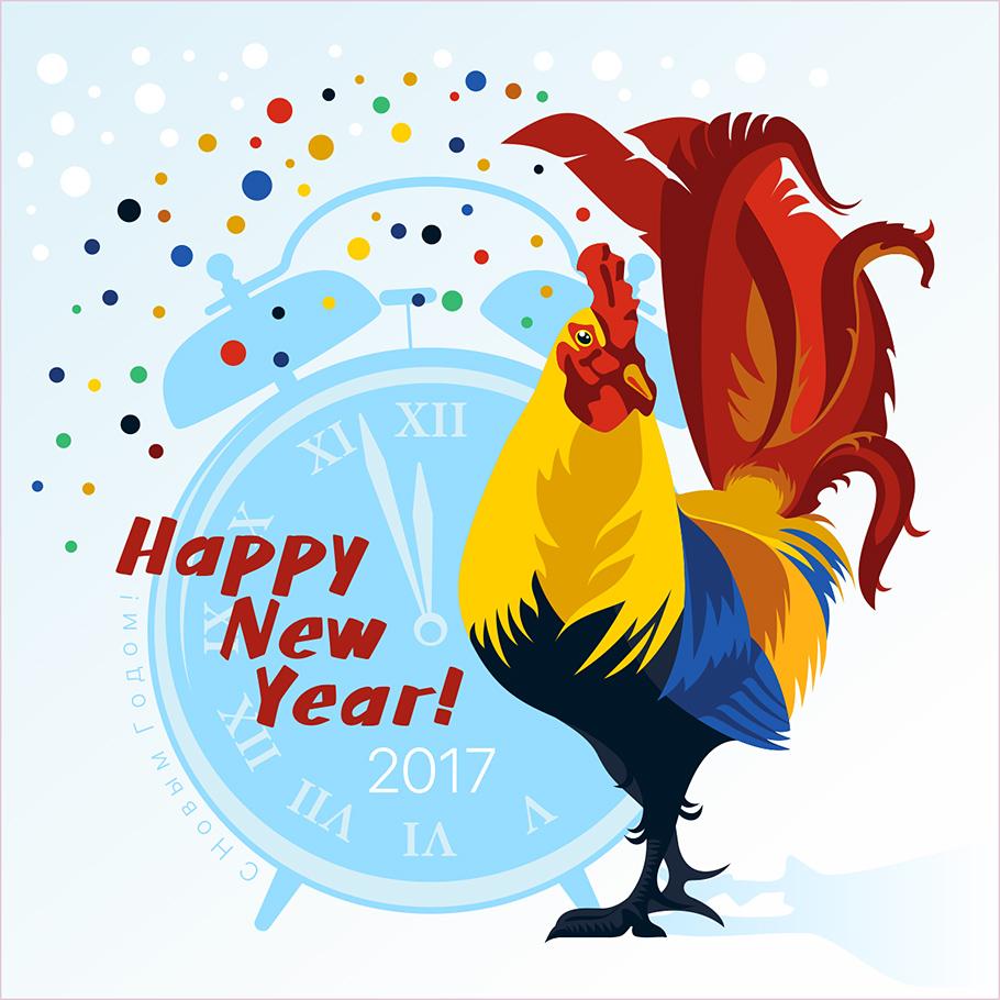 Петушок — символ Нового 2017 года