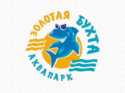 «Золотая Бухта» - аквапарк в Геленджике