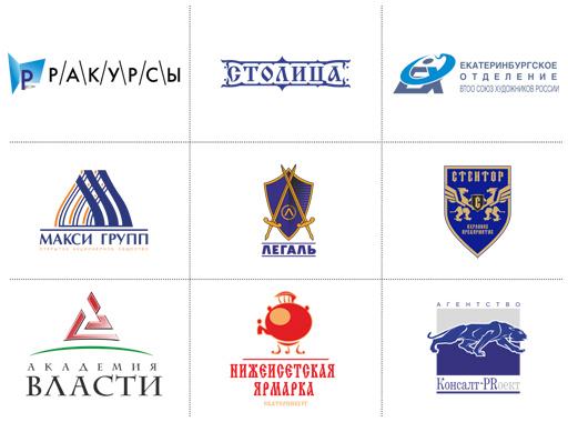 Разные логотипы 2003-2005