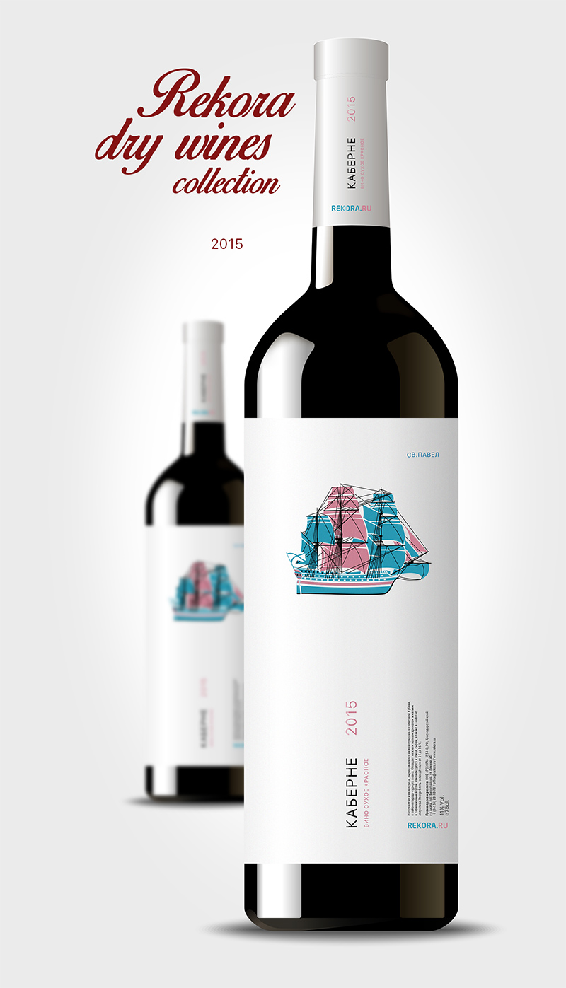 Rekora dry wine collection: Ships