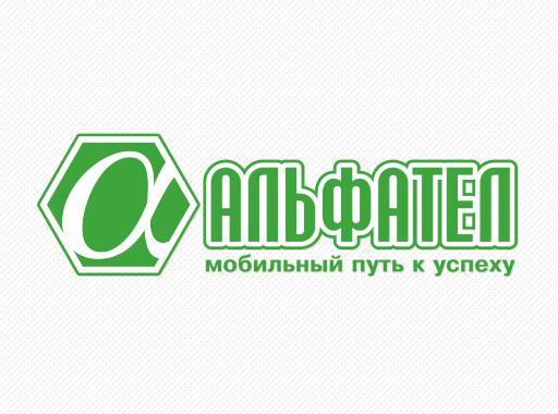 «Альфател» - торговая сеть мобильной электроники