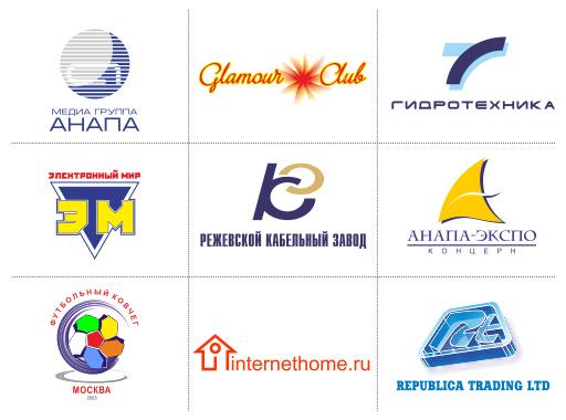 Разные логотипы 2001-2005