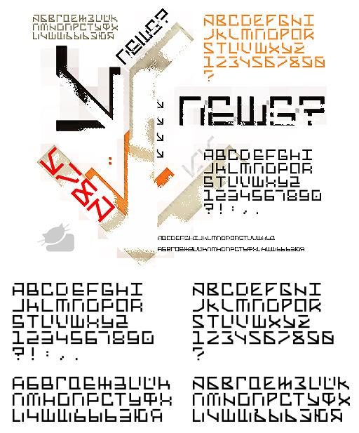 Шрифт AYE NEWS